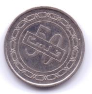 BAHRAIN 2009: 50 Fils, KM 25.2 - Bahreïn