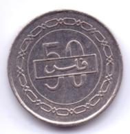 BAHRAIN 2007: 50 Fils, KM 25 - Bahreïn