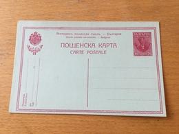 KS3 Bulgarien Ganzsache Stationery Entier Postal P 35 - Ganzsachen