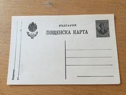 KS3 Bulgarien Ganzsache Stationery Entier Postal P 41 - Ganzsachen
