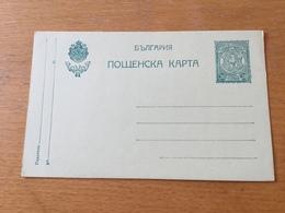 KS3 Bulgarien Ganzsache Stationery Entier Postal P 49b - Ganzsachen