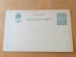 KS3 Bulgarien Ganzsache Stationery Entier Postal P 49c - Ganzsachen