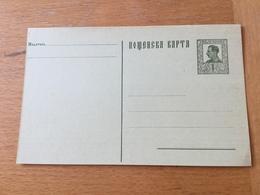 KS3 Bulgarien Ganzsache Stationery Entier Postal P 56a - Ganzsachen