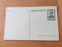 KS3 Bulgarien Ganzsache Stationery Entier Postal P 55b - Ganzsachen