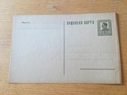 KS3 Bulgarien Ganzsache Stationery Entier Postal P 57e - Ganzsachen