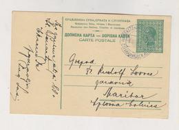 YUGOSLAVIA 1930 STRAZA  PRI NOVEM MESTU Postal Stationery - 1931-1941 Royaume De Yougoslavie