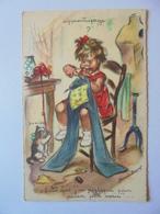 Cpa Carte Enfant Illustrateur Germaine Bouret Authentique - Bouret, Germaine