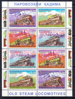 2011 Tajikistan Locomotives Trains Miniature Sheet  Of 8 MNH - Tagikistan