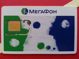 RUSSIA SIM GSM MErAOOH Cut Chip - Numbers Back USIM RARE MINT (BH1219b - Rusia