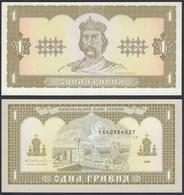 Ukraine - 1 Hryven Banknote 1992 Pick 103a UNC (1)   (26031 - Ucraina
