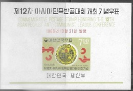 South Korea   1966   Sc#543a   Anticommunists League Souv Sheet MNH  2016 Scott Value $3.50 - Korea, South