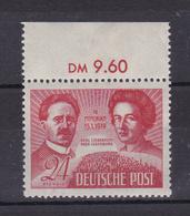 30. Todestag Von Karl Liebknecht Und Rosa Luxemburg Oberrandstück ** - Soviet Zone
