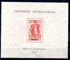 Cameroun Kamerun Y&T BF 1(*) - Cameroun (1915-1959)