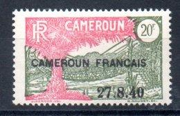 Cameroun Kamerun Y&T 205** Expertisé Signé Brun - Kamerun (1915-1959)