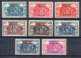 Cameroun Kamerun Y&T 222** - 229** - Kamerun (1915-1959)