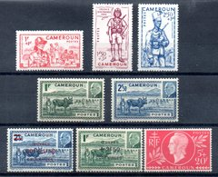 Cameroun Kamerun Y&T 197* - 199*, 200**, 201**, 263**, 264**, 228** - Cameroun (1915-1959)