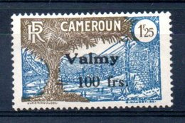 Cameroun Kamerun Y&T 240* - Kamerun (1915-1959)