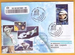 2016  Moldova Moldavie Moldau. Special Cancellations. 55 Years Of Flight American Astronaut Virgil Grissom. - Moldova