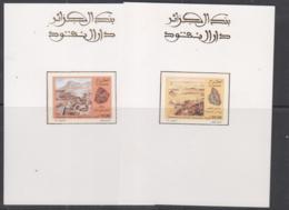 MINERALS - ALGERIA -1996 - MINERAL MINING SET OF 2 DELUXE PROOF SHEETS - Minéraux