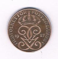 2 ORE 1927   ZWEDEN /3517/ - Schweden