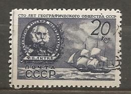 RUSSIE -  Yv N° 1111   (o) 20k  Société De Géographie  Cote 0,5  Euro  BE  2 Scans - 1923-1991 USSR