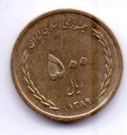 IRAN 2010: 500 Rials, 1389, KM 1271 - Irán