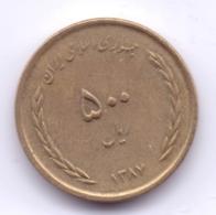 IRAN 2008: 500 Rials, 1387, KM 1271 - Irán