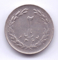 IRAN 1988: 2 Rials, 1367, KM 1233 - Irán