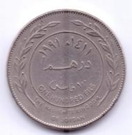 JORDAN 1991: 100 Fils, KM 40 - Jordania