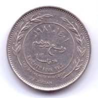 JORDAN 1981: 25 Fils, KM 38 - Jordania