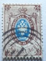 RUSSIA ROSSIJA RUSSIE 1865, Yvert No 14 , 10 K Brun Et Bleu  , Obl LETTRES Dans Cercles Concentriques  TTB - Usati