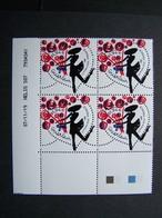 FRANCE 2020 NEUF** N° 5374 COEUR GUERLAIN COIN DATE 07.11.19 - 2010-....
