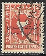 EGYPTE    -  Timbre-Taxe  -   Surchargé.  Oblitéré. - Egypt