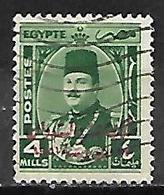 EGYPTE    -   4 Mills Surchargé.  Oblitéré. - Egypt