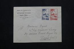 MAROC - Enveloppe Commerciale De Oujda Pour Paris En 1952, Affranchissement Plaisant - L 60055 - Covers & Documents