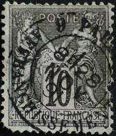 -Sage N°89 Type II.(CAD) O ( Second Choix ) PARIS  AFFRANCHISSEMENT. 28 NOV 1891. - 1876-1898 Sage (Type II)