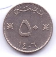 OMAN 2008: 50 Baisa, KM 153a - Oman