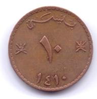 OMAN 1990: 10 Baisa, 1410, KM 52 - Oman