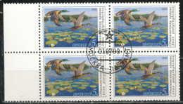 D - [ENV-492]TB//-Russie, 1990, Obl/used, Oiseaux, Canards, En Bloc De 4 - Canards