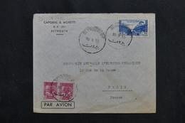 LIBAN - Enveloppe Commerciale De Beyrouth Pour La France En 1950, Affranchissement Plaisant - L 60076 - Libanon