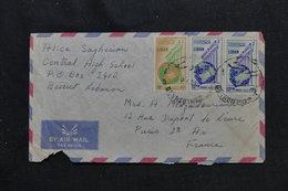 LIBAN - Enveloppe De Beyrouth Pour La France En 1957, Affranchissement Plaisant - L 60078 - Libanon