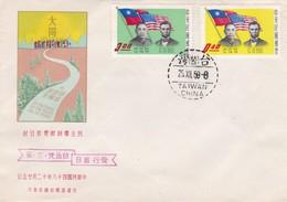 TAIWAN - CINA - F.D.C. - BUSTA PRIMO GIORNO - 1958 - 1945-... République De Chine
