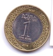 SAUDI ARABIA 2016: 1 Riyal - Saudi Arabia