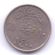 SAUDI ARABIA 1980 - 1400: 10 Halalat, KM 54 - Saudi Arabia