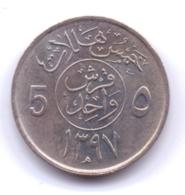 SAUDI ARABIA 1976 - 1397: 5 Halalat, KM 53 - Saudi Arabia