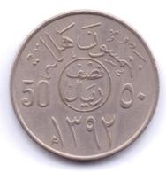 SAUDI ARABIA 1972 - 1392: 50 Halalat, KM 51 - Saudi Arabia