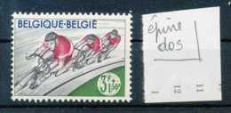 D - [204877]TB//**/Mnh-c:16e-BELGIQUE 1963 - N° 1257-v, épine Dans Le Dos, Variété, Sports, Cyclisme. - Variétés (Catalogue COB)