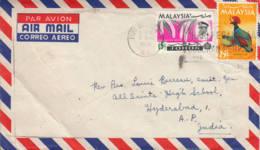 MALAYSIA - 1970 - Lettre Par Avion Pour L'Inde - Orchidée - Burong Siul - Malaysia (1964-...)