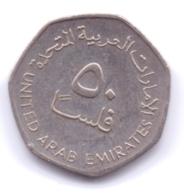UNITED ARAB EMIRATES 2007: 50 Fils, KM 16 - Emirats Arabes Unis