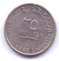 UNITED ARAB EMIRATES 2005: 25 Fils, KM 4 - Emirats Arabes Unis